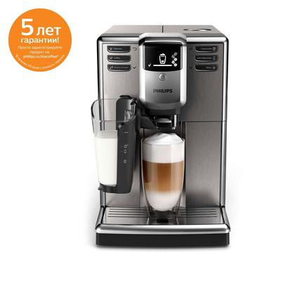 Philips EP5035 LatteGo Series 5000